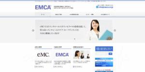 EAPメンタルヘルスカウンセラー EMCA
