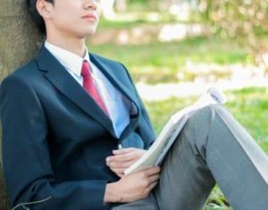 青い鳥症候群 A男 学生